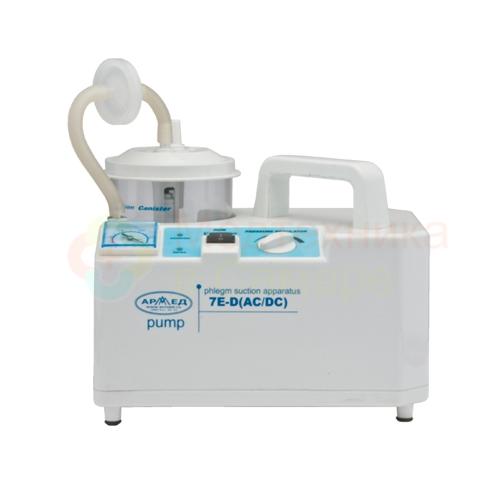 Хирургический медицинский портативный отсасыватель «Армед» 7Е-D